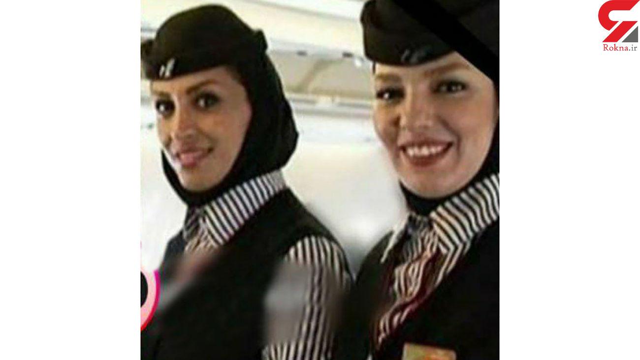 مرگ تلخ ۲ خانم خلبان قبل از پرواز رسمی در کرمان + عکس و جزییات