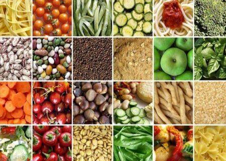 لیست قیمت میوه و سبزیجات /نرخ آناناس همچنان بالاست