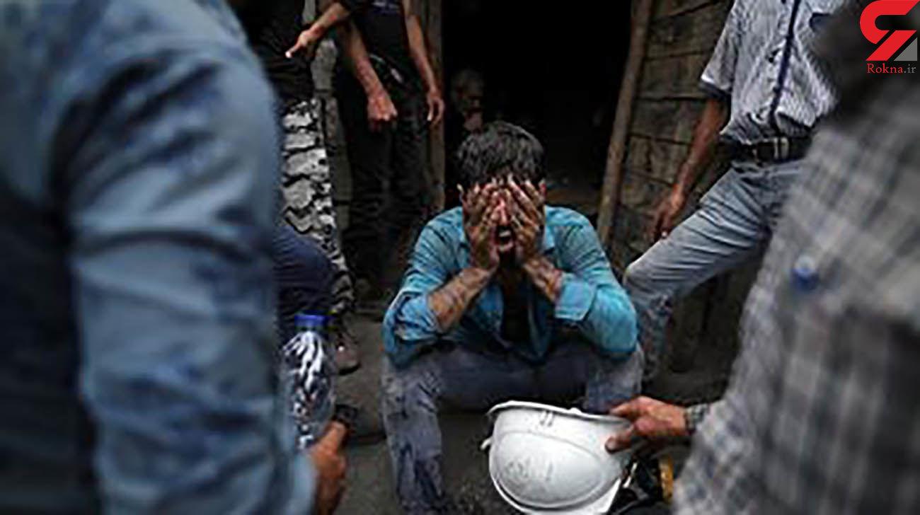 نجات کارگر اردکانی کارخانه فولاد از مرگ حتمی + جزئیات