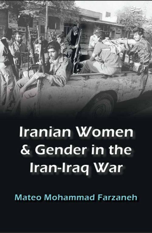 نقش زنان در جنگ تحمیلی «اول» بوده است