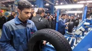 نگرانی کارگران کیان تایر از تهدید امنیت شغلی/ مسئولان مانع از تعطیلی کارخانه و بیکاری کارگران شوند