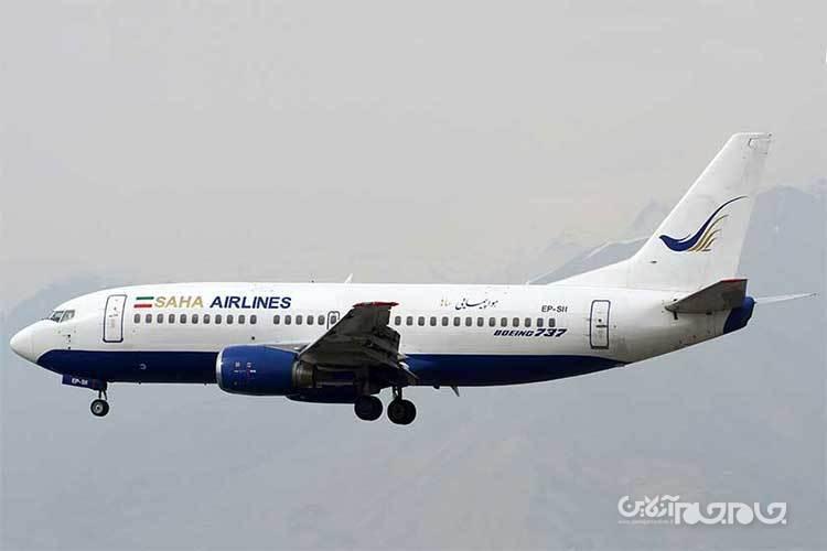 هر آنچه باید درباره شرکت هواپیمایی ساها بدانید+تصاویر