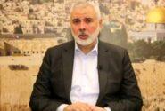 گفت و گوی تلفنی «هنیه» با رهبران گروههای مقاومت فلسطینی