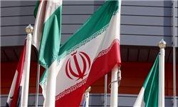 تحسین وبگاه انگلیسی از مقاومت ایران