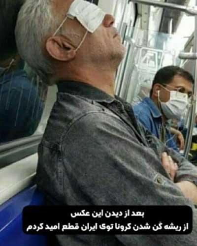 پست محسن تنابنده درباره شیوع کرونا+عکس