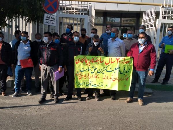 کارگران آبفای اهواز  برای ادامه اعتراضات خود به تهران آمدند/ خواستار اجرای طرح تبدیل وضعیت استخدامی خود هستیم