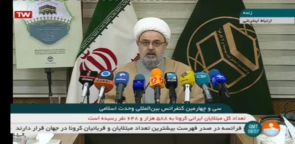 کشورهای اسلامی در قدرت سیاسی، امنیتی و علمی به دنبال همافزایی باشند