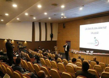 خبرگزاری فارس – برنامه نیم فصل نخست لیگ دسته اول فوتبال ایران اعلام شد
