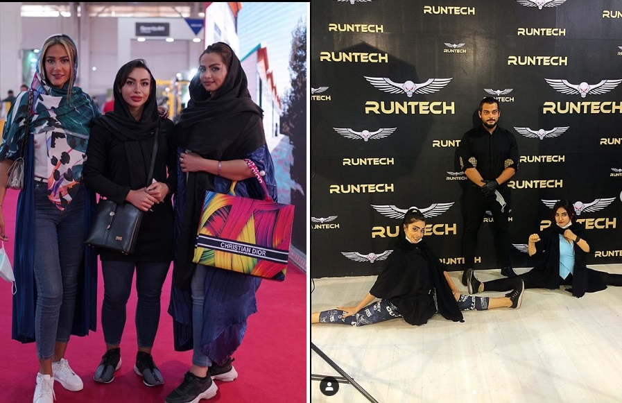 چهارمین نمایشگاه اسپورتکس تهران