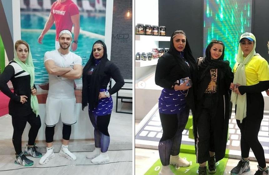 پوشش جنجالی دختران در نمایشگاه تجهیزات ورزشی تهران + عکس