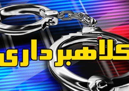 شناسایی کلاهبرداران سامانه سجام توسط پلیس فتا زنجان