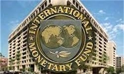 سیاسیکاری صندوق بینالمللی پول در پرداخت وام مقابله با کرونا به ایران