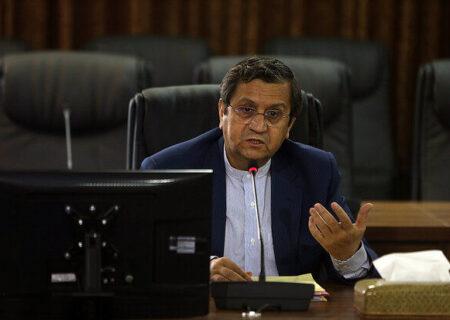 عبدالناصر همتی رئیس کل بانک مرکزی : فشار حداکثری دولت آمریکا ، انتظارات منفی در جامعه بوجود آورده