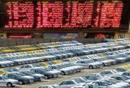 وضعیت غیرعادی در بازار خودرو