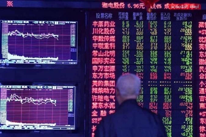 نوسان بازار سهام آسیا