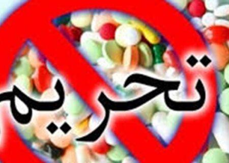 اعمال تحریم دارویی مغایر با حقوقبشر است