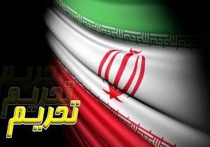 بررسی آثار پایان تحریم تسلیحاتی ایران