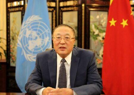 انتقاد تلویحی چین از آمریکا