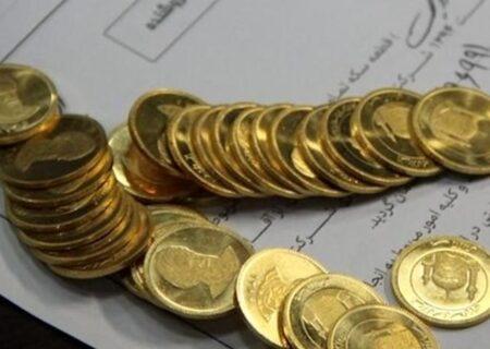 قیمت سکه و طلا در ۱۱ آذر ۹۹ /قیمت سکه افزایش یافت