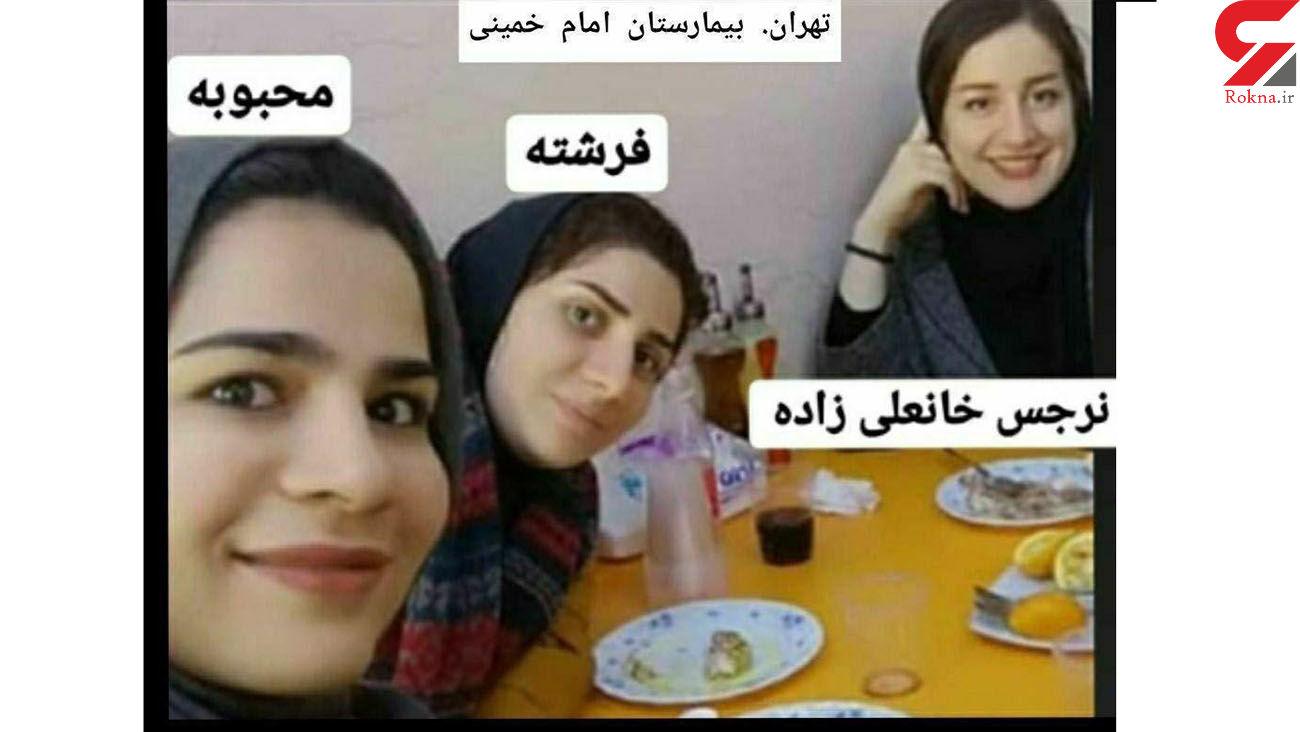 ۳ خانم پرستار جوان بیمارستان امام خمینی تهران جان باختند + عکس