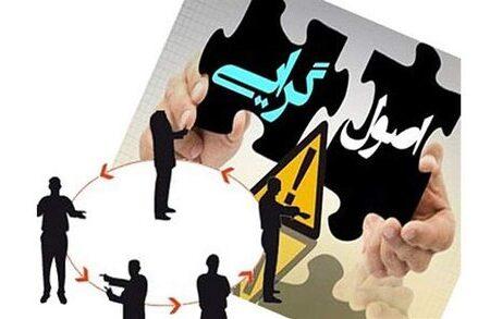 روزنامه اعتماد: رییس سازمان تبلیغات به عنوان گزینه جدید انتخابات مطرح شده | فرمانده قرارگاه خاتم،کاندیدای شهرداری تهران است