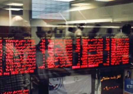 گزارش کمیسیون اقتصادی در مورد بررسی وضعیت بازار سهام