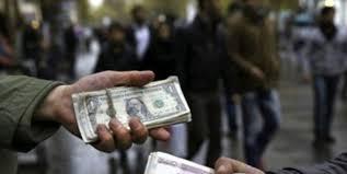 دلار در بازار خریدار ندارد ، همه فروشنده شدند