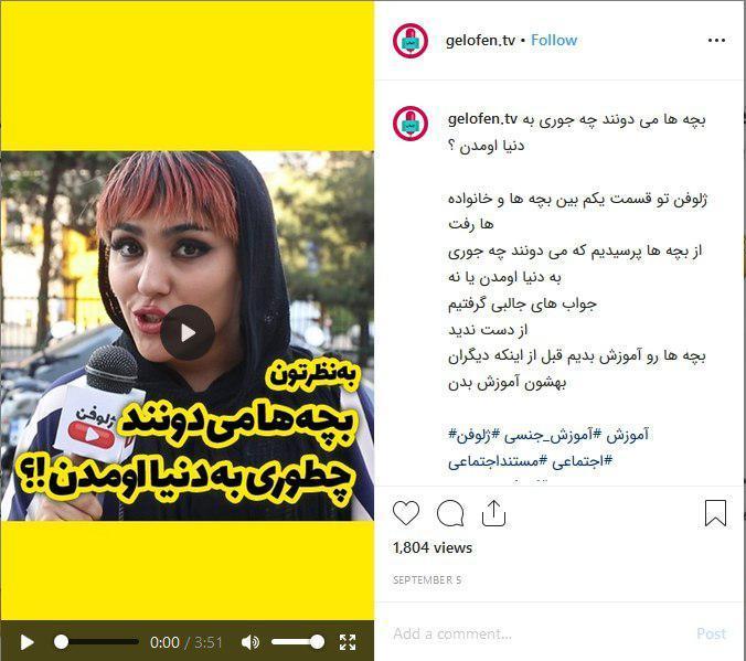 مدیر عامل آپارات به خاطر انتشار کدام ویدئو ۱۰ سال حبس متهم شد؟
