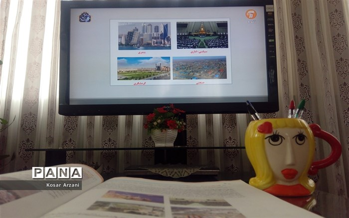 دانشآموزان بخوانند؛ جدول مدرسه تلویزیونی ۱۴ آذرماه