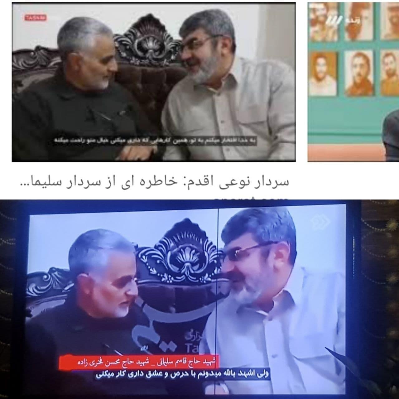 اشتباه فاحش تلویزیون درباره شهید فخری زاده