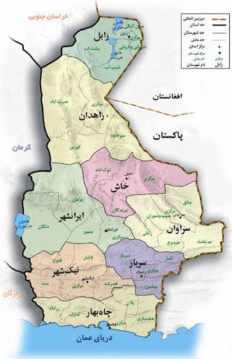 اعلام وصول طرح تفکیک سیستان و بلوچستان به ۴ استان