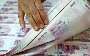 افزایش فروش اوراق دولتی تا ۴٫۵ برابر در آبان ماه
