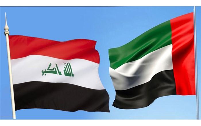 بازداشت مبهم شماری از عراقی ها در امارات
