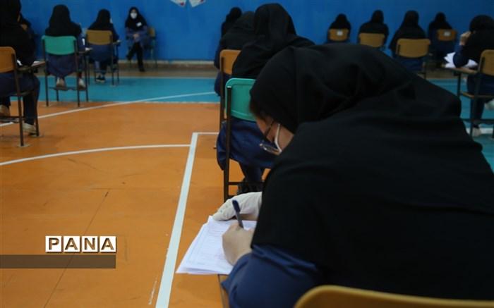 بازماندگان سالهای گذشته آزمون اصلح؛ برای شرکت در آزمون سال جاری مجوز بگیرید