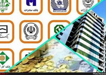 داراییهای خارجی بانکهای تجاری ۴۶.۴ درصد رشد کرد