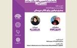بررسی بستری نوظهور برای تئاتر عروسکی در جشنواره تئاتر وقفه