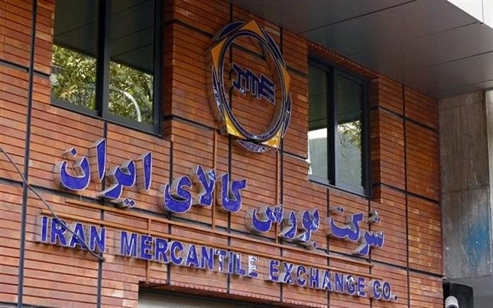 بورس کالا شیوه ای جذاب برای فروش املاک وزارتخانه است