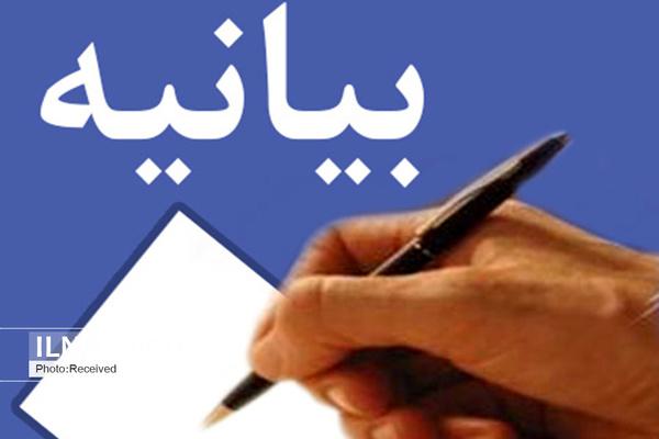 بیانیه نمایندگان در محکومیت ترور شهید فخریزاده قرائت شد