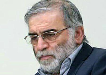 واکنش رسانههای جهان به ترور محسن فخریزاده