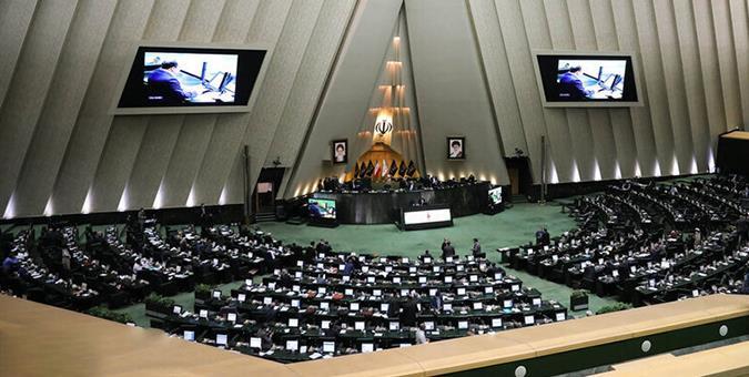تصمیم جدید مجلس برای الزام دولت به پرداخت یارانه ۱۲۰ هزار تومانی