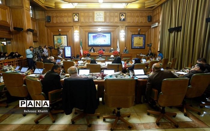 تعیین حسابرسان منتخب شورای شهر تهران