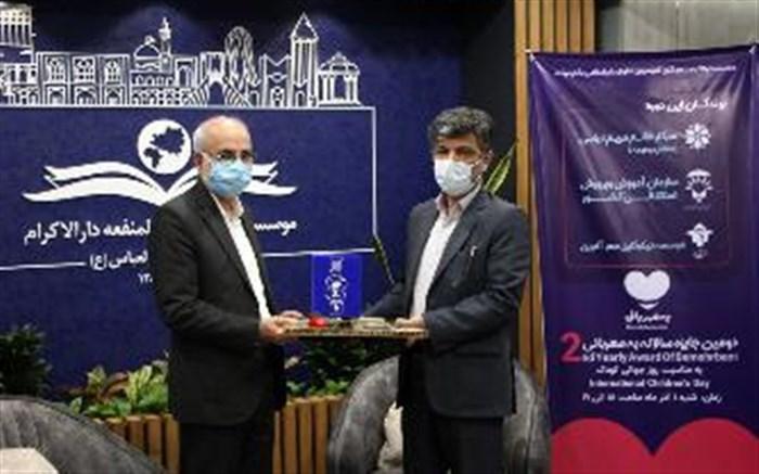 جایزه موسسه خیریه دارالاکرام به آموزش و پرورش استثنایی اهدا شد