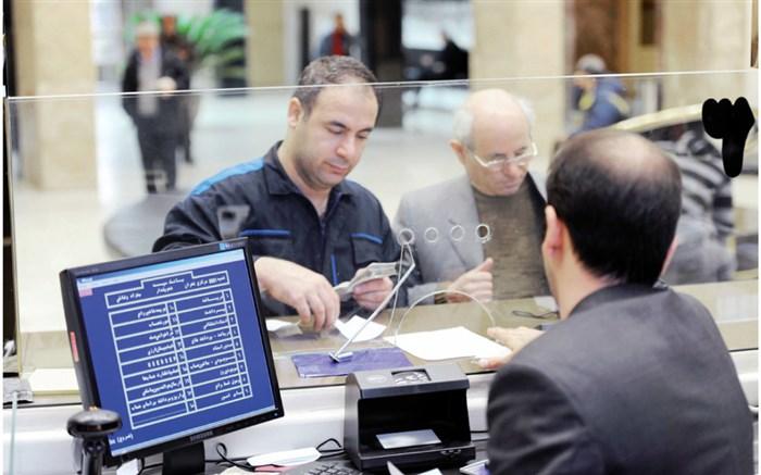 جزئیاتی از کارمزدهای جدید خدمات بانکی