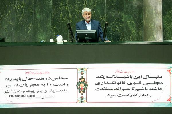 جزئیات جلسه غیرعلنی مجلس درخصوص ابعاد ترور شهید فخریزاده