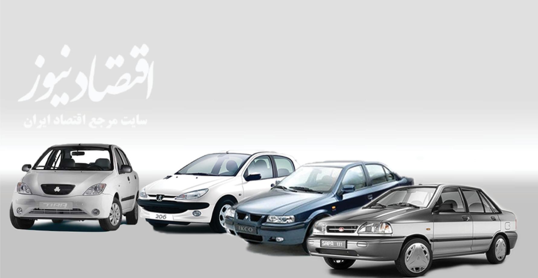 جزئیات مهم از تصویب اولیه عرضه خودرو در بورس