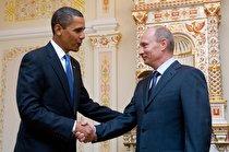 جزییاتی جدید از دیدار جالب پوتین و اوباما