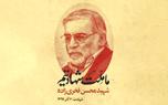 جمعسرایی شاعران محفل ادبی فیض در شهادت محسن فخریزاده
