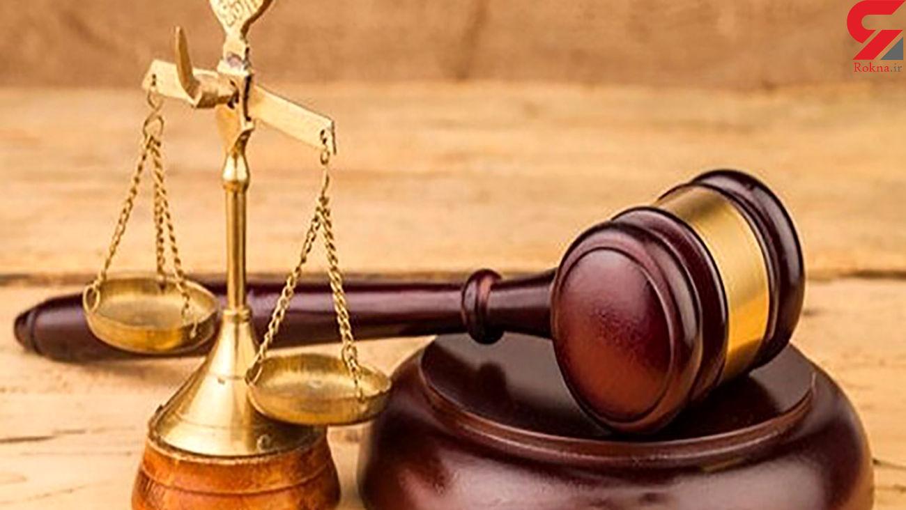 حکم جالب قاضی برای تازه داماد بازداشت شده در شب عروسی /عجب شیر
