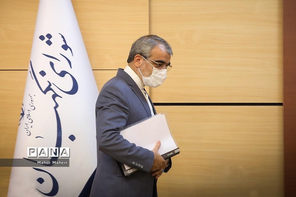 در رثای پدر موشکی ایران