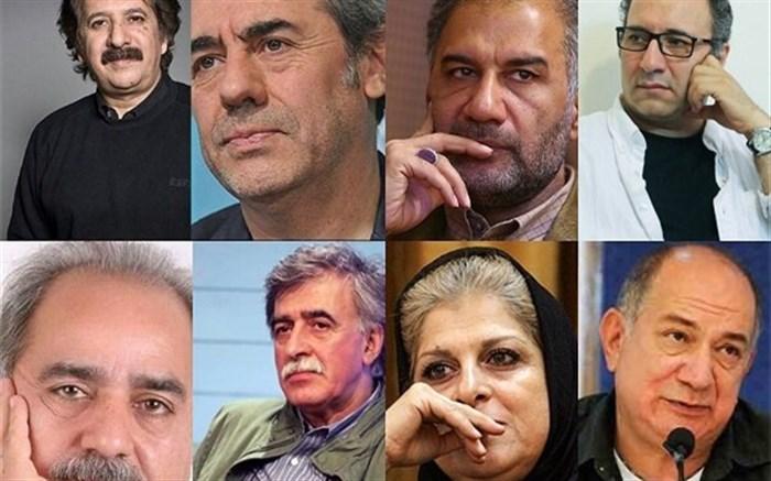 دل نوشته جمعی از سینماگران به مناسبت شهید محسن فخری زاده
